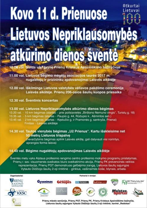 Kovo 11 d. kviečiame į Lietuvos Nepriklausomybės atkūrimo dienos šventę Prienuose