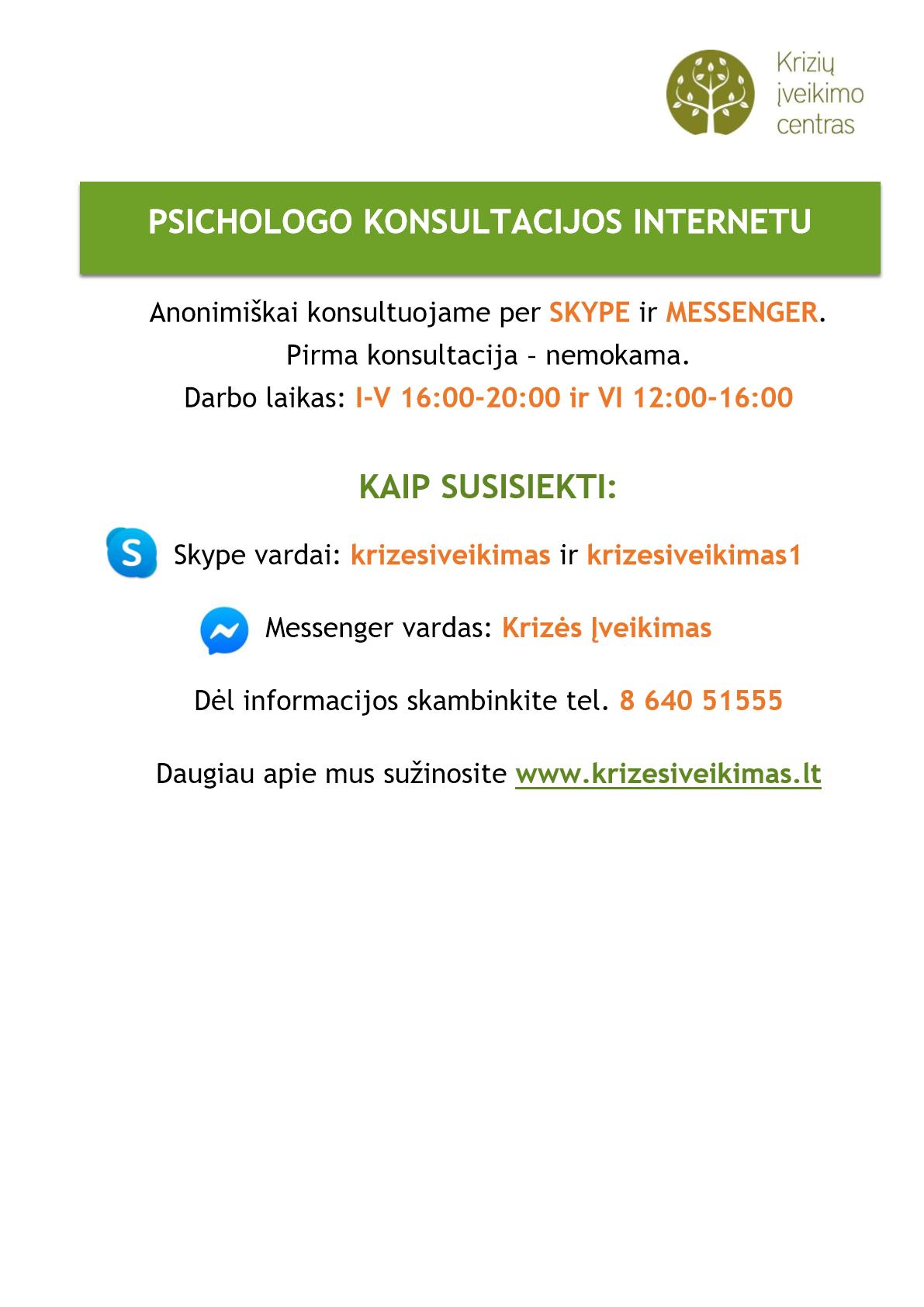 """VšĮ """"Krizių įveikimo centras"""" (KĮC) dalinasi informacija apie psichologinės pagalbos galimybes teikiamas nuotoliniu būdu"""