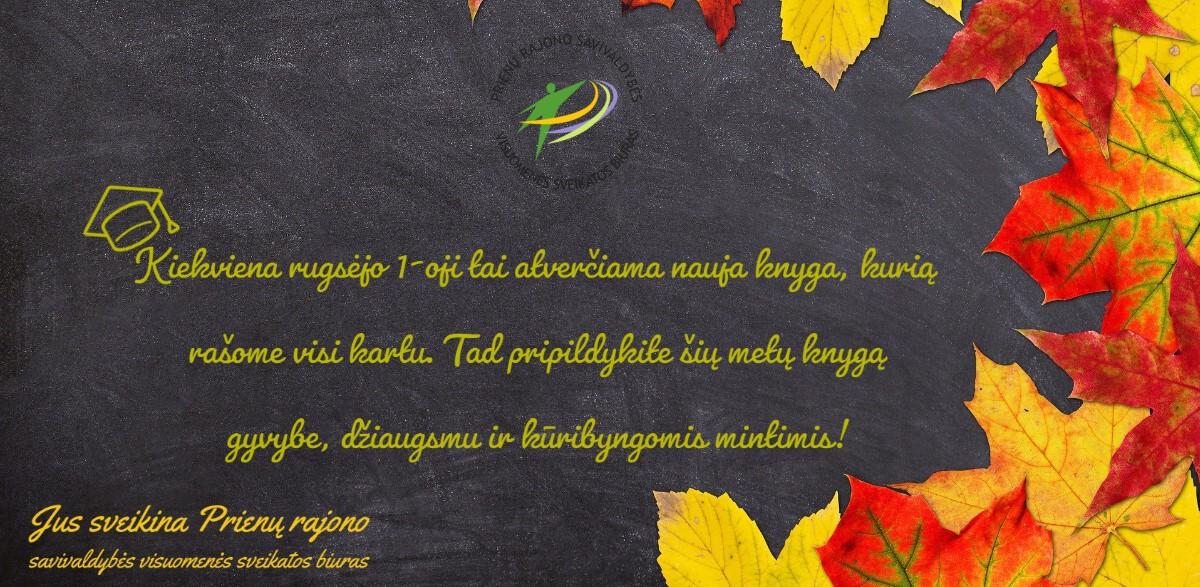Sveikiname su mokslo ir žinių diena!