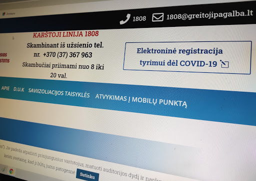 Elektroninė registracija į Karštąją liniją 1808  COVID-19 ligos tyrimui