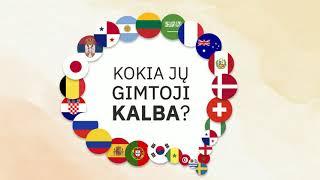 Kviečiame dalyvauti Gyventojų tautybės, gimtosios kalbos ir išpažįstamo tikėjimo statistiniame tyrime